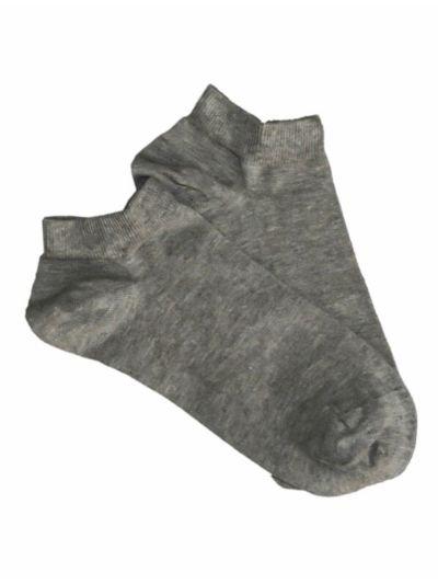 """Chaussettes coton bio du 35 au 46 """"courtes """"Gris Albero"""
